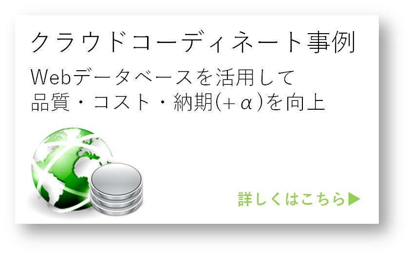 cloud-jirei-844x525